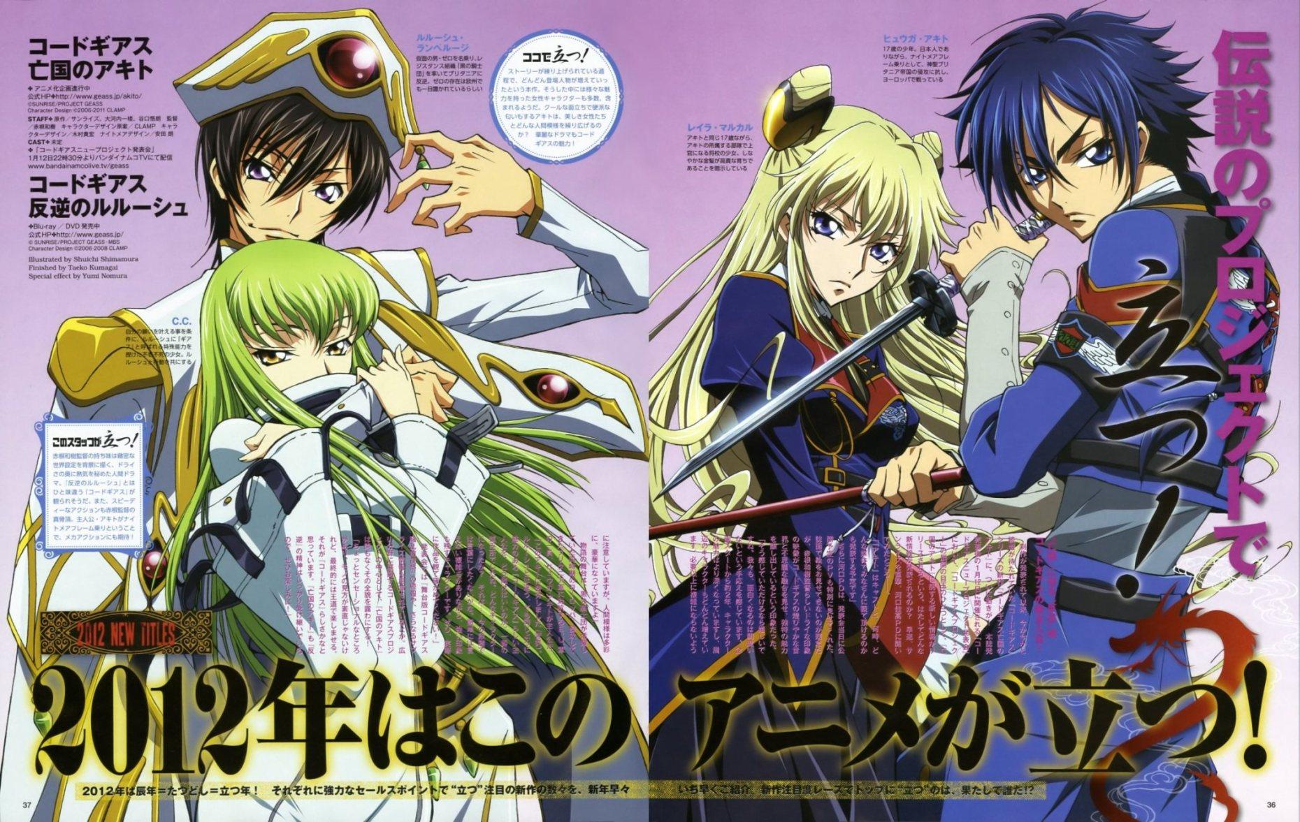 http://fuku-anima.my1.ru/_ld/3/365_9abe7dd41f32b9b.jpg