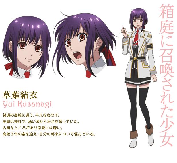 Забавы богов / Забавные Боги / Kamigami no Asobi категория ~ аниме 2014 года